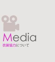 メディア提供