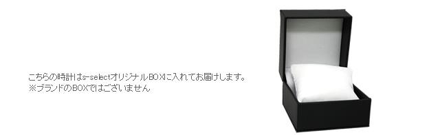 【セイコー】SEIKO