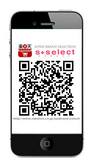 s-select 携帯サイト