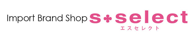 ブランドショップ s-select