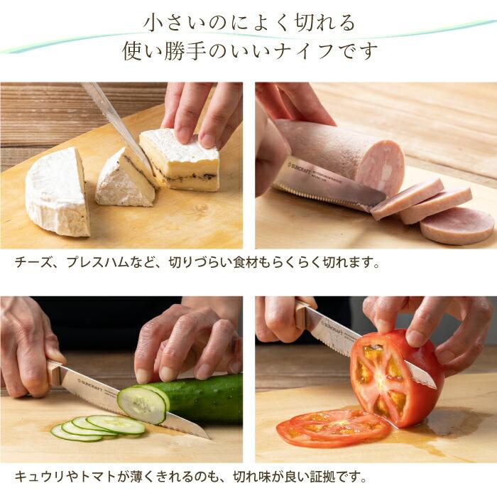 チーズやハムたち