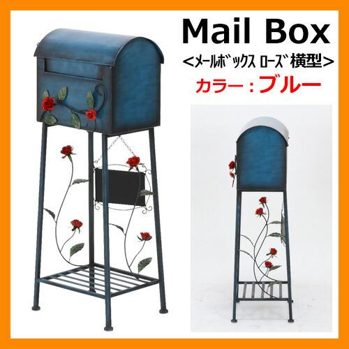 メールボックス ローズ横型