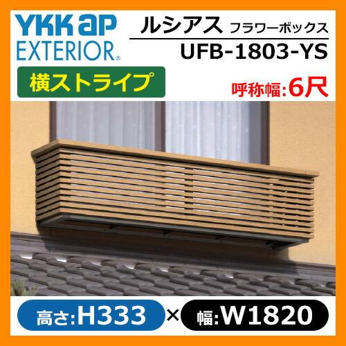 UFB-1803-YS