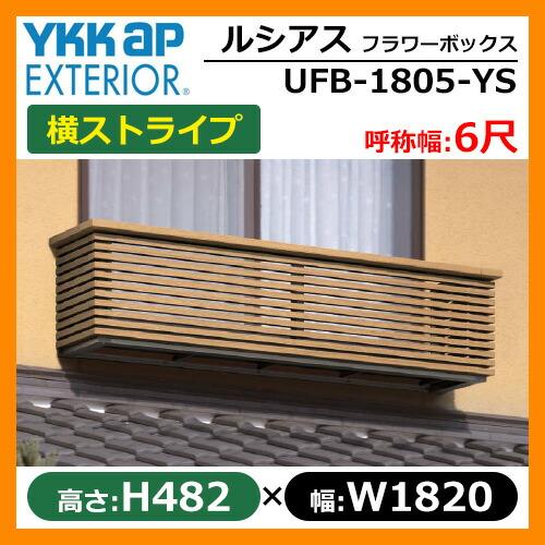 UFB-1805-YS