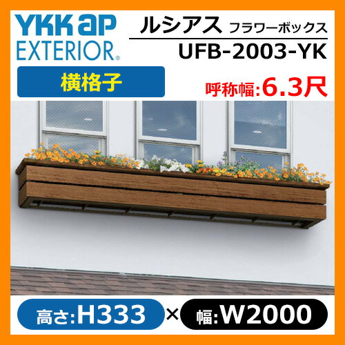 UFB-2003-YK