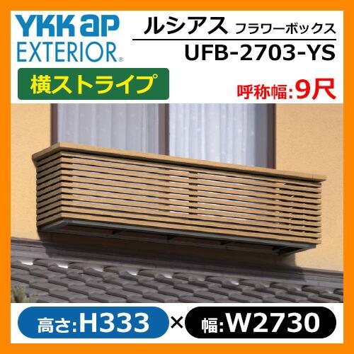 UFB-2703-YS