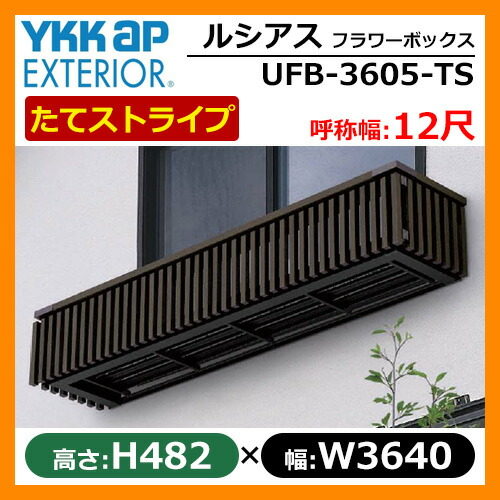 UFB-3605-TS