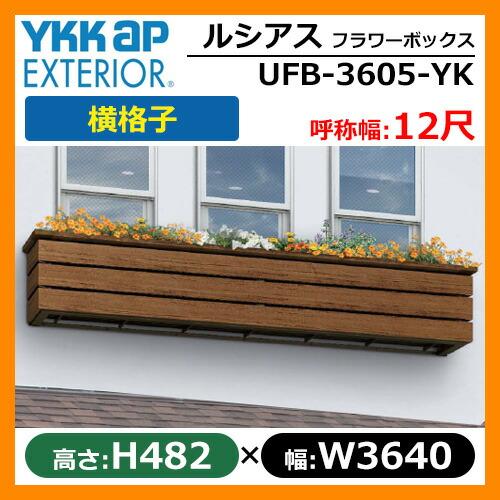 UFB-3605-YK