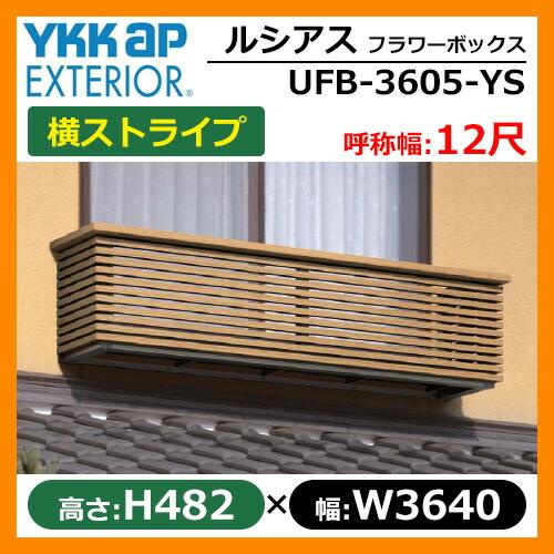 UFB-3605-YS