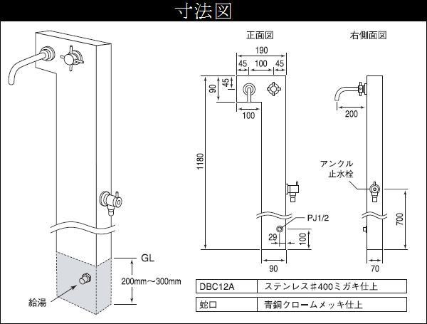 アクアグッズ スタイルウォーターポスト/L-スタイル/寸法図