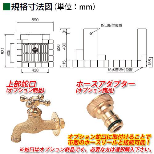 規格寸法とオプション商品