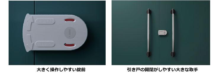 DM-Z機能
