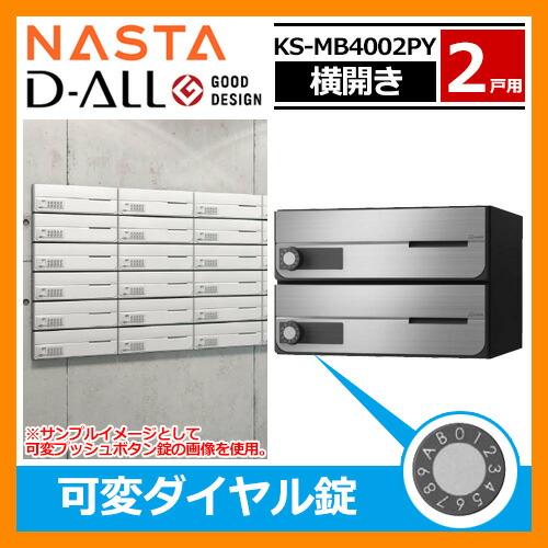 KS-MB4002PY-2LK