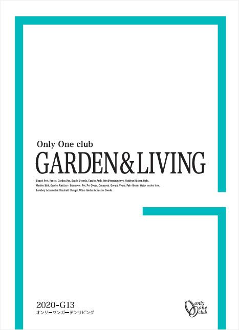 ガーデンカタログ