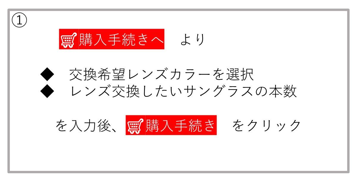 ページ画像_0_0