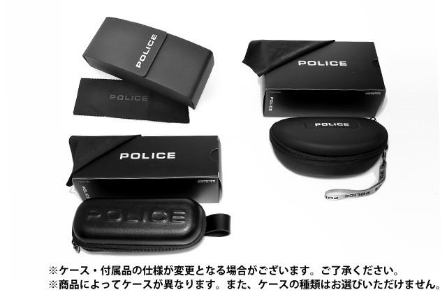 ポリス POLICE サングラス