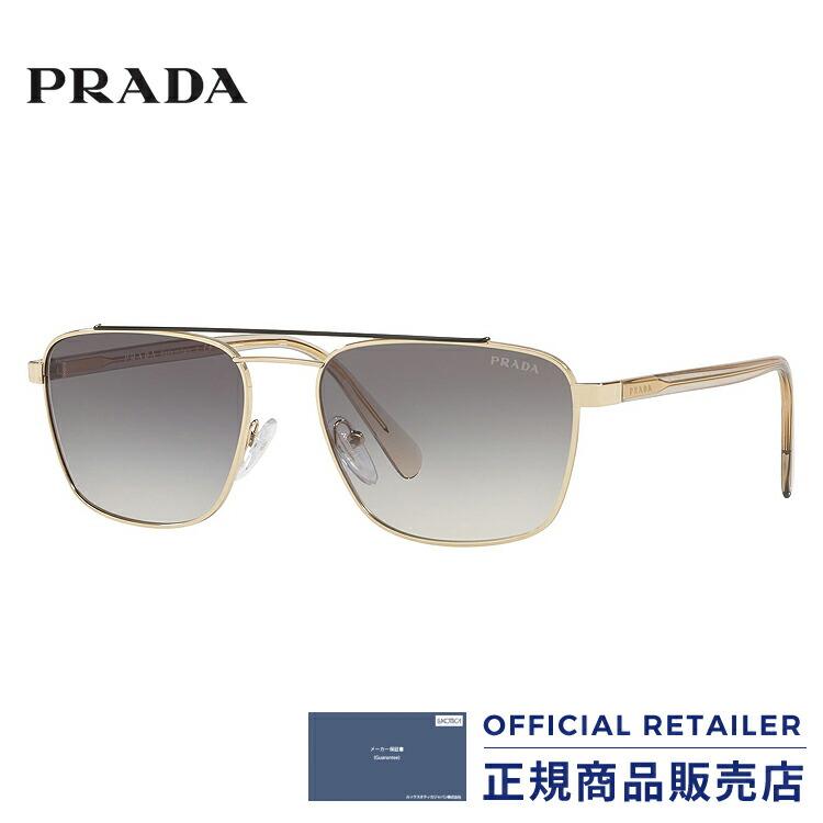 プラダ サングラス  PRADA 正規 PR61US WCV130