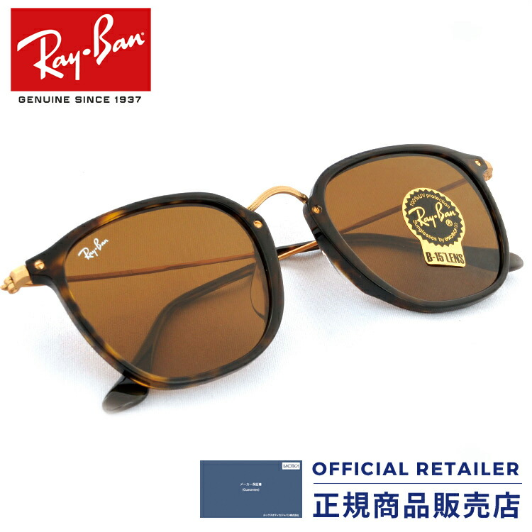 ea97b67ef1d Sunglass Online  Ray-Ban sunglasses RB2448NF 902 53 size Ray-Ban ...