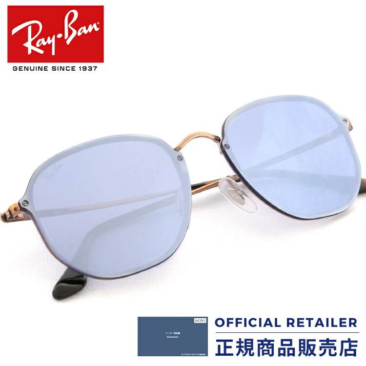 レイバン サングラス ray-ban rayban サングラス sunglasses 正規 RB3579N 90351U