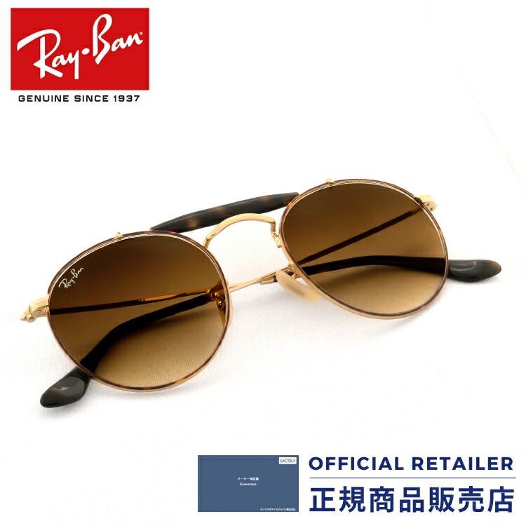 5e960eeac9 Sunglass Online  Ray-Ban RB3747 900851 50 size Ray-Ban 2017NEW new ...