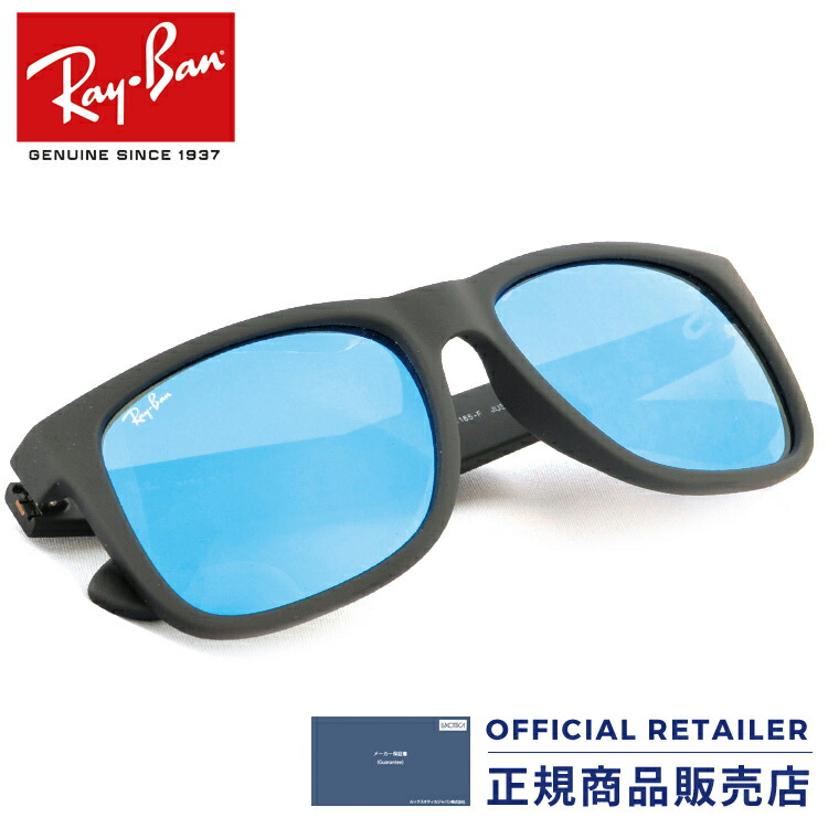 RB4165F 622/55 55・58サイズ