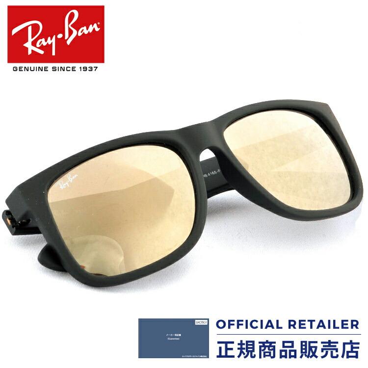 RB4165F 622/5A 622 5A 55サイズ 58サイズ