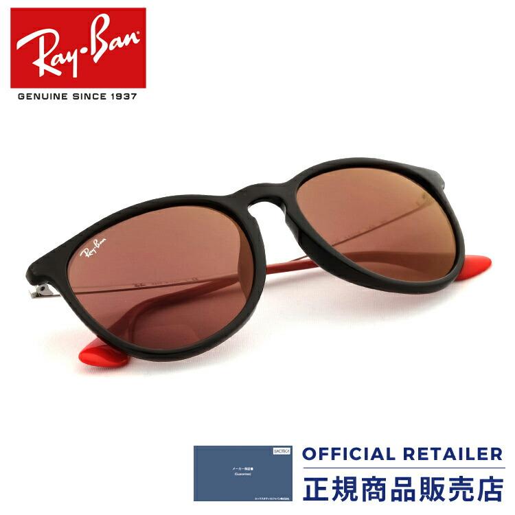 レイバン RB4171F 6339D0 RB4171F 54サイズ 57サイズ