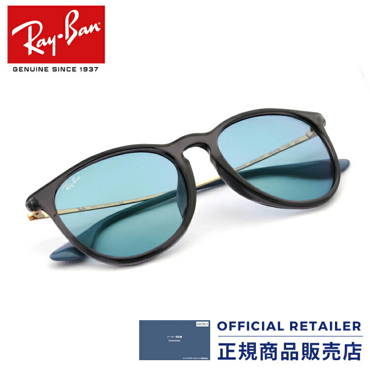 RB4171F 6340F7 RB4171F 54サイズ 57サイズ