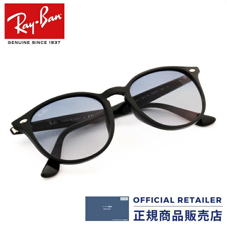 RB4259F 601/19 601 19 53サイズ