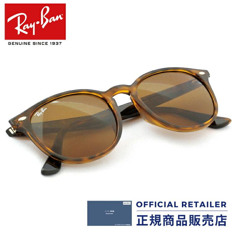RB4259F 710/73 710 73 53サイズ