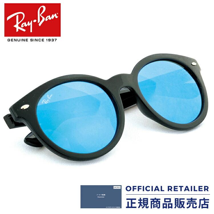 レイバン RB4261D 601/55 601 55 55サイズ
