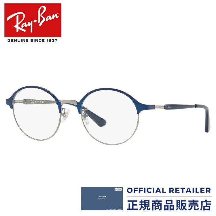 Sunglass Online | Rakuten Global Market: Ray-Ban RX8752D 1200 ...