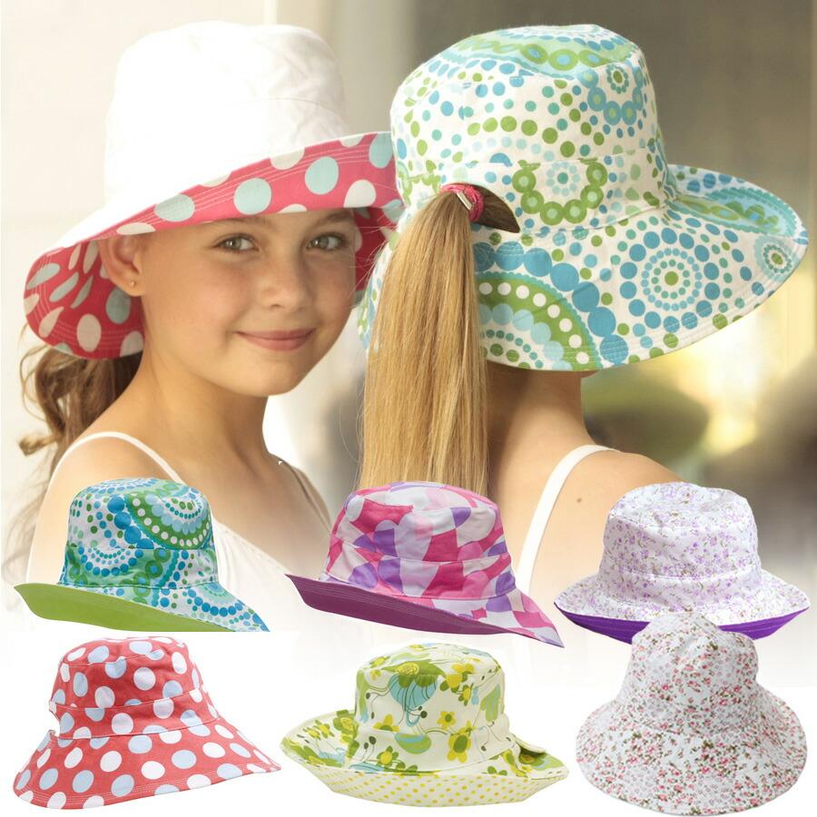 帽子 キッズ ハット 子供 UV UVカット