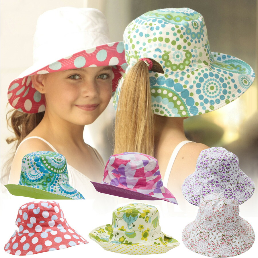 Find great deals on eBay for girls sun hat. Shop with confidence.
