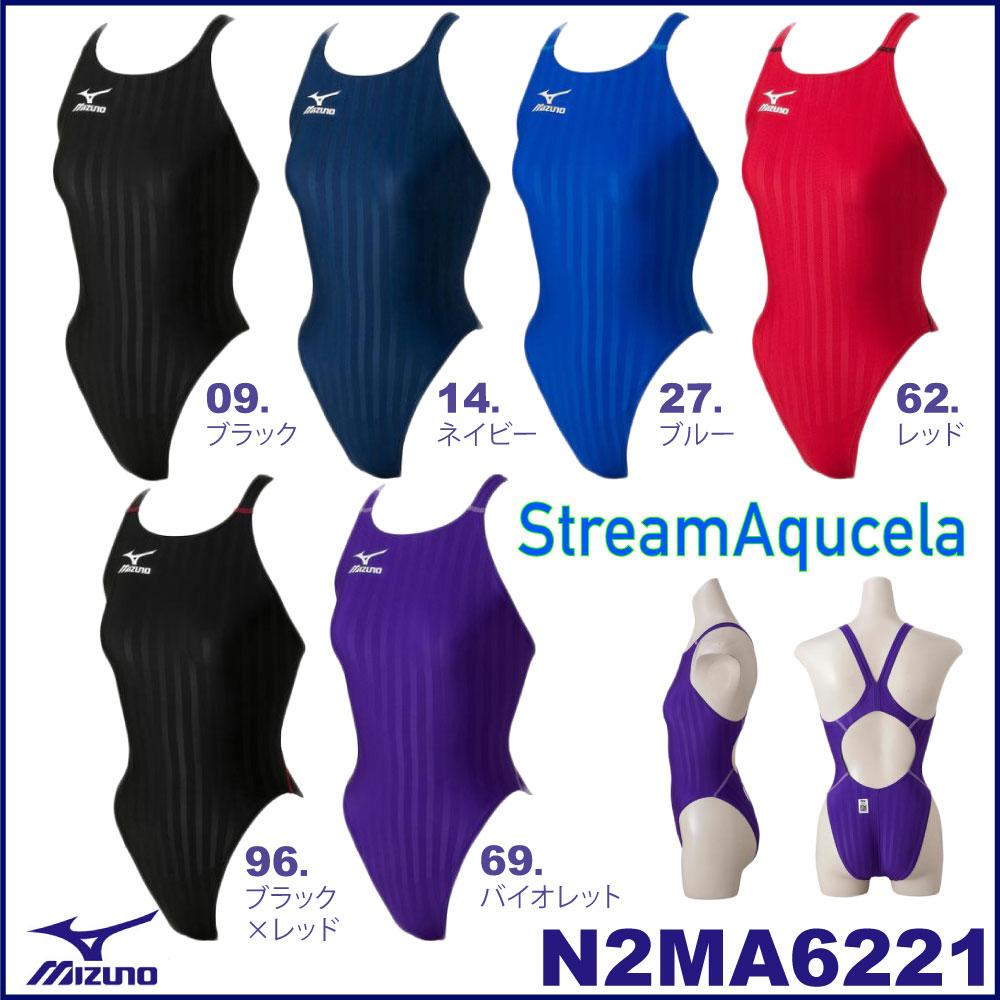 6abbdb26728 【送料無料】MIZUNO ミズノ レディース競泳用水着 Stream Aqucela ソニックフィットAC ハイカット