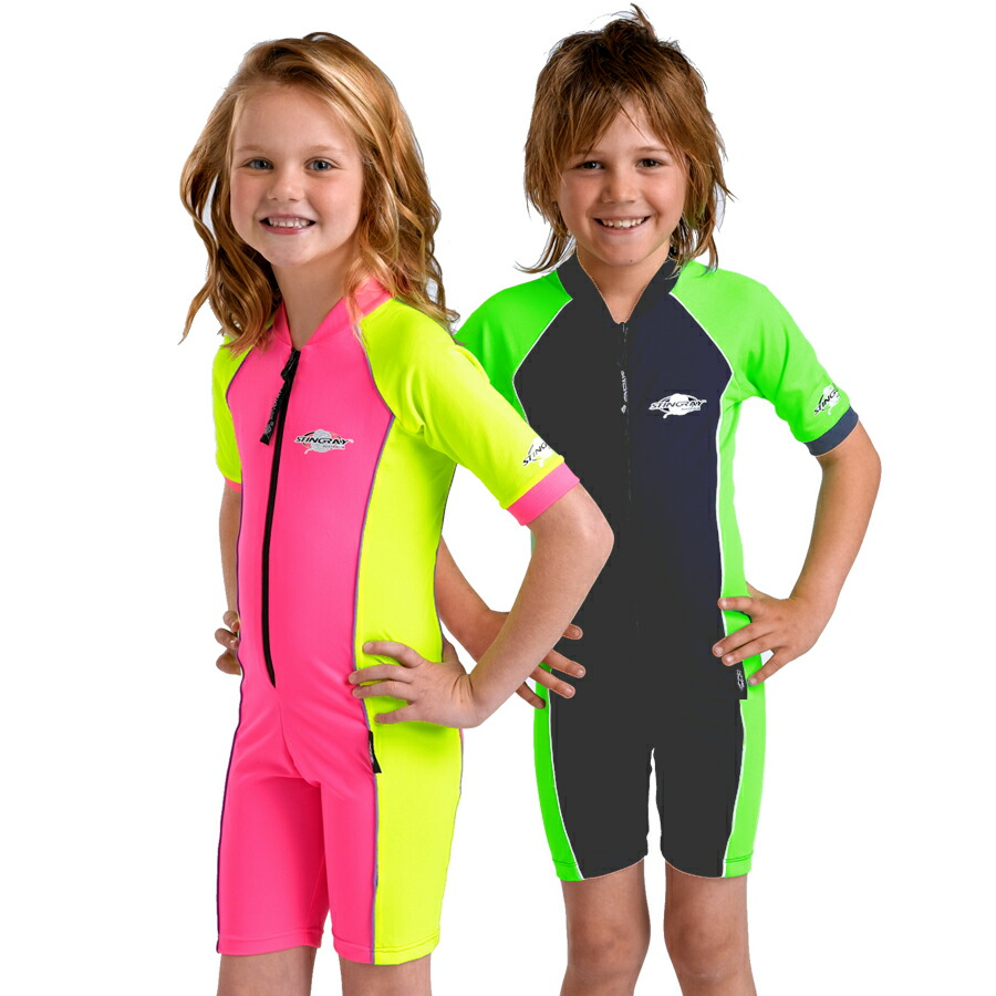 Sun protection swimwear for kids + years from Sunuva. Highly fashionable UV50+ children's UV protection including baby one piece sunsuits, rash tops, cute hats & board shorts. Protect your kids from harsh UV .