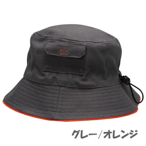 d35b993877dd6f UVカット 帽子(子供用) - キッズ ハット<BR>- バケット ハット こども KIDS <BR>カラー:グレー/オレンジ <BR>※紫外線カット( UVカット)最高値UPF50+ | 帽子,UV ...
