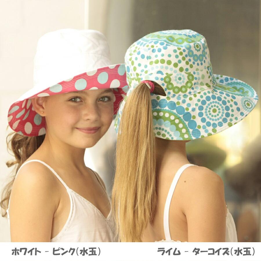 2241e0d2689947 UVカット 帽子(子供用) - キッズ ハット KIDS こども <BR ...