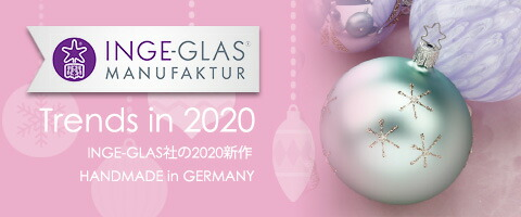 INGE-GLAS トレンドライン 2020