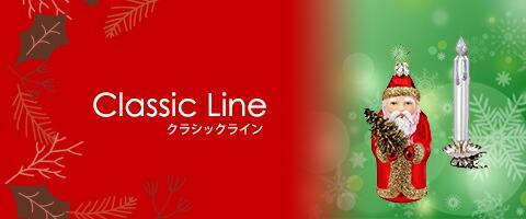 INGE-GLAS クラシックライン