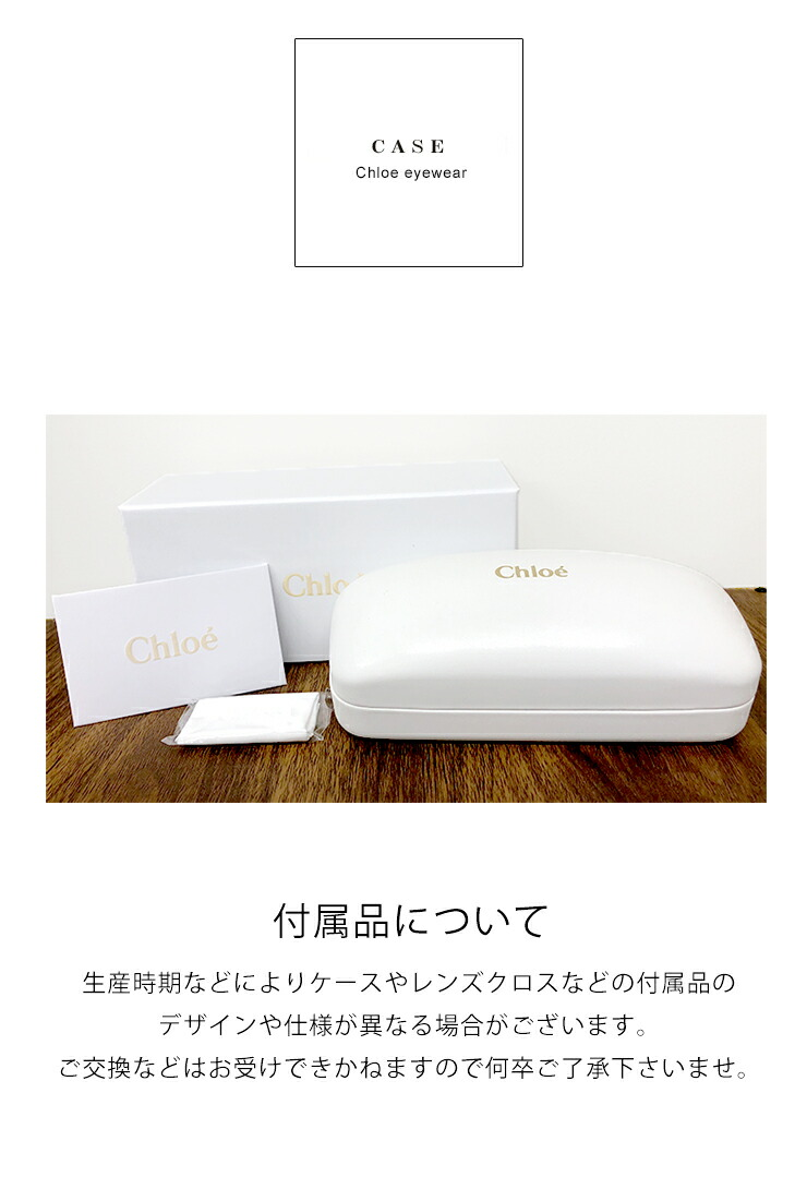 chloe クロエ サングラス carlina CE114SD 812