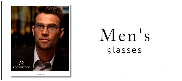 大人 メンズ 眼鏡