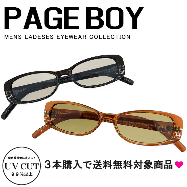 Oval SunhatSunglasses Lady's Men's Py6199 Pageboy Type DHEWYbe29I