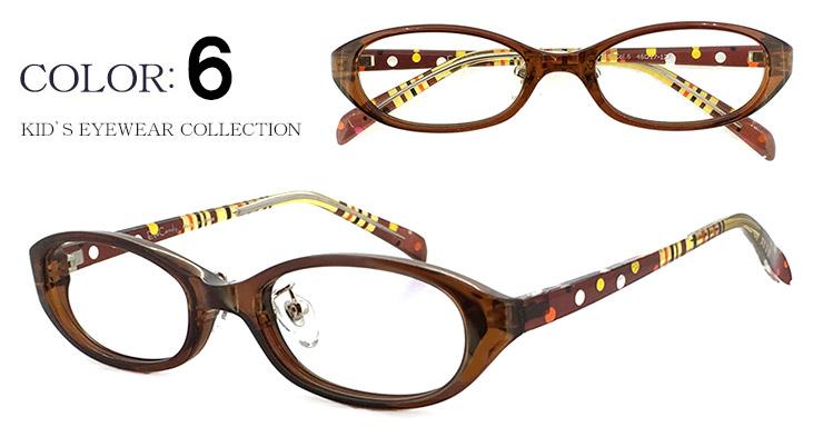 子供用,メガネ,レンズ代無料,眼鏡