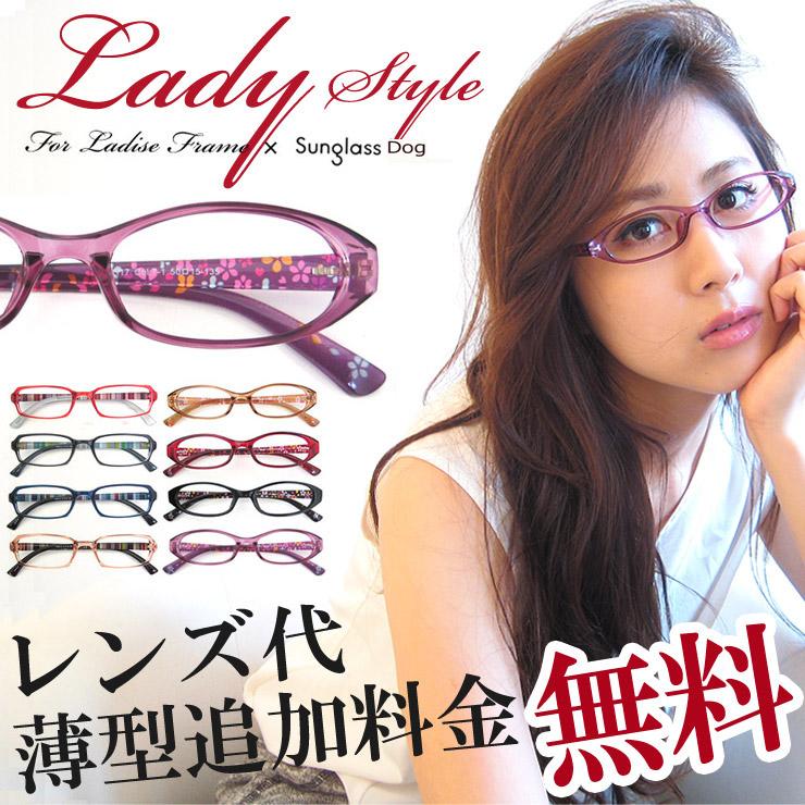 レディース,メガネ,眼鏡,美人