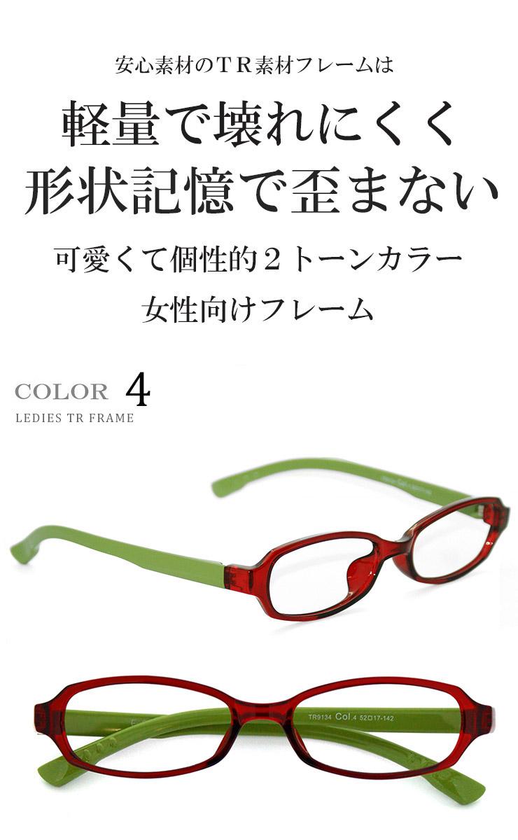 レディース メガネ,女性用 眼鏡,レディース メガネ,女性用 眼鏡,通販