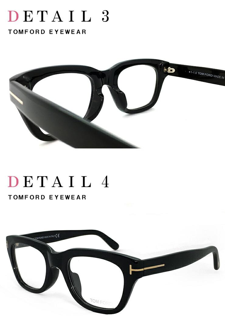 トムフォード メガネ TOM FORD 眼鏡 通販 TF-5178 001 TF5178
