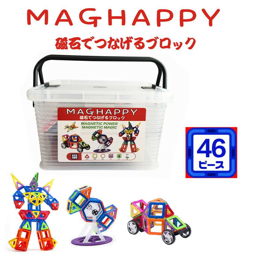 MAGHAPPY/マグハッピー マグネットブロック46ピース