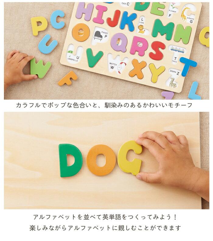 木製パズル 木のパズル アルファベット ABC 数字 ナンバー