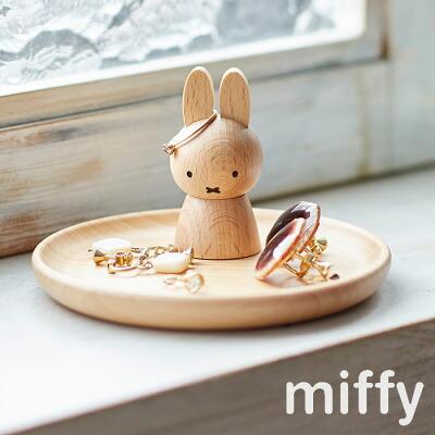 ミッフィーアクセサリースタンド 木製 ニチガン